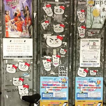 ハローキティ♡(2017/03/26 16:22)谷崎 セイラのブログ画像
