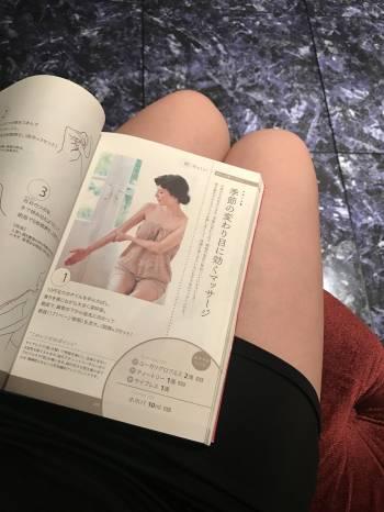 秋の夜長に(2017/10/03 13:25)日比野 まどかのブログ画像