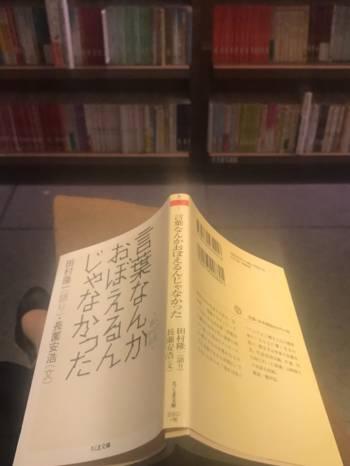 🎸📽📚(2017/11/30 15:39)日比野 まどかのブログ画像