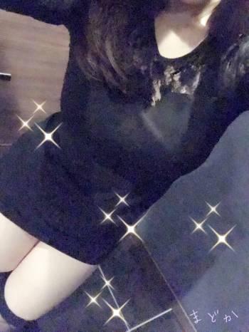 ✨✨✨(2017/12/02 19:33)日比野 まどかのブログ画像