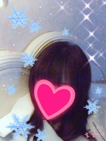 遅ればせながら新年のご挨拶(2018/01/04 18:53)日比野 まどかのブログ画像