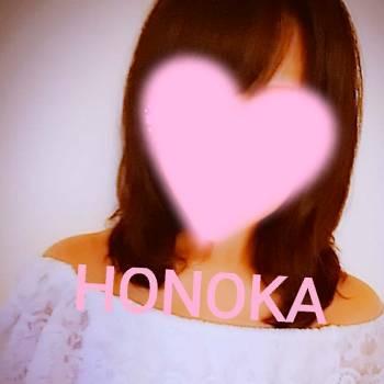 こんにちわ♡(2017/08/02 15:24)川村 ほのかのブログ画像