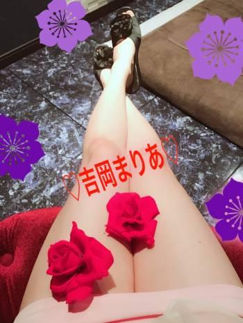 エイプリルフールですね!😆(2017/04/01 17:46)吉岡 まりあのブログ画像