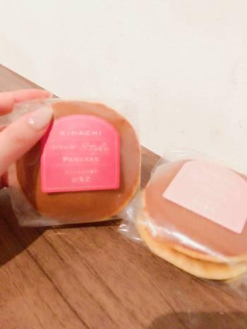 KIHACHI♡(2017/04/26 17:13)吉岡 まりあのブログ画像