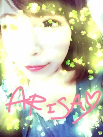キラキラ✨(2017/07/29 18:33)塚本 アリサのブログ画像