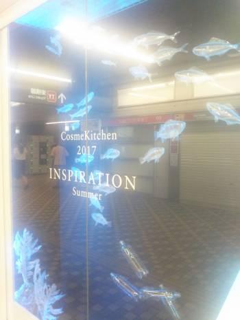 代官山駅(2017/08/06 11:53)塚本 アリサのブログ画像