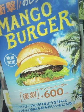 MANGO☆(2017/08/24 07:52)塚本 アリサのブログ画像