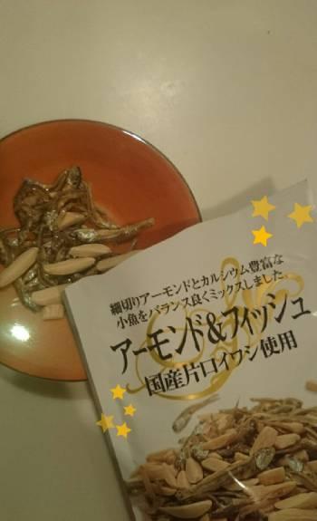 好きなものシリーズ(2017/09/18 13:22)相田 未来のブログ画像