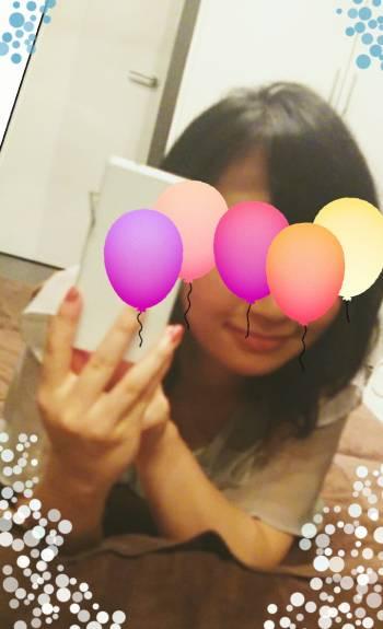 連休(2017/11/04 18:18)相田 未来のブログ画像