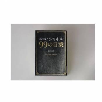 気になっているもの✨(2017/08/31 14:15)上里 雪乃のブログ画像