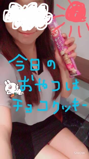 ☆こんにちは☆(2017/09/25 12:48)間宮 ひよりのブログ画像