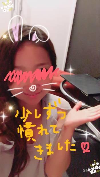 こんにちは(^^♪(2017/09/28 13:53)間宮 ひよりのブログ画像