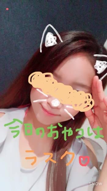 良い天気♪(2017/10/01 11:55)間宮 ひよりのブログ画像