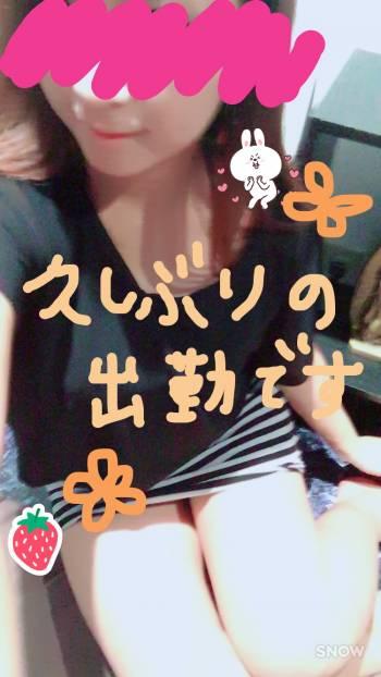 夏〜☀️(2017/10/12 11:43)間宮 ひよりのブログ画像