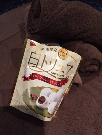 甘いもの(2017/10/30 17:06)間宮 ひよりのブログ画像