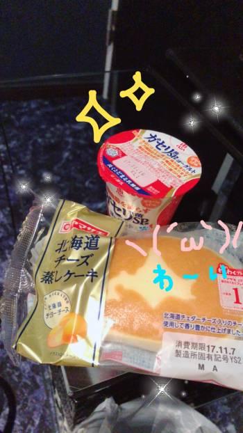 今日の(2017/11/05 11:39)間宮 ひよりのブログ画像