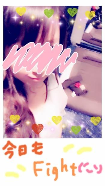 久々の(2017/12/04 12:59)間宮 ひよりのブログ画像