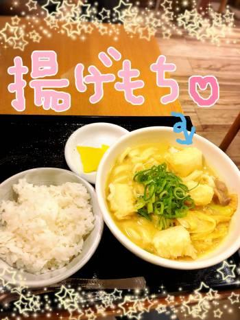 美味ーー🎵(2017/12/07 11:34)間宮 ひよりのブログ画像