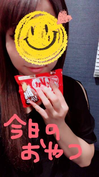 止まらない・・・(2017/12/17 13:11)間宮 ひよりのブログ画像