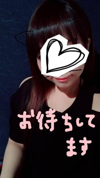 こんにちは♪(2018/01/14 11:32)間宮 ひよりのブログ画像