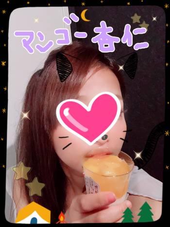 食後には、、♡(2018/08/05 16:08)間宮 ひよりのブログ画像