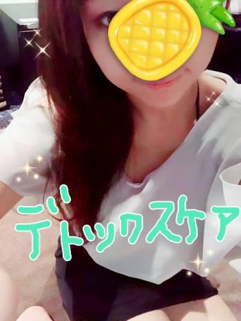 夏の疲れ🌞(2018/08/25 12:07)間宮 ひよりのブログ画像