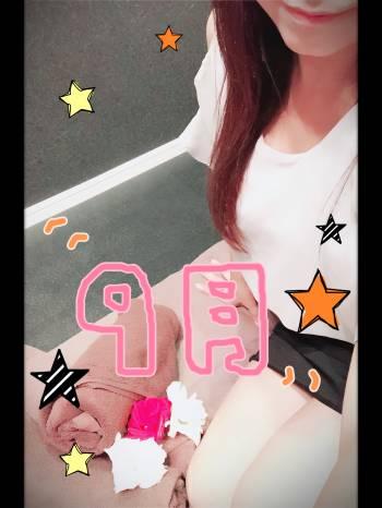 心を込めて(2018/09/02 12:22)間宮 ひよりのブログ画像