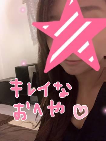 新しい・:*+.(( °ω° ))/.:+(2018/09/14 13:02)間宮 ひよりのブログ画像