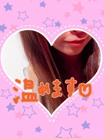 肌寒い日🍃(2018/10/05 10:36)間宮 ひよりのブログ画像