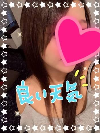良い天気☀️(2018/10/09 13:36)間宮 ひよりのブログ画像