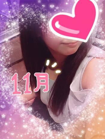 温める(´ ˘ `๑)♡(2018/11/03 12:06)間宮 ひよりのブログ画像