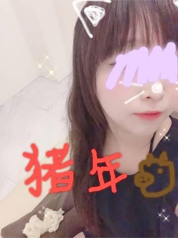 2019年🐗(2019/01/05 12:29)間宮 ひよりのブログ画像