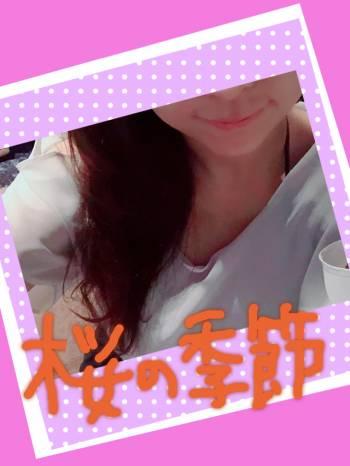 おはようございます✨(2019/03/25 09:45)間宮 ひよりのブログ画像