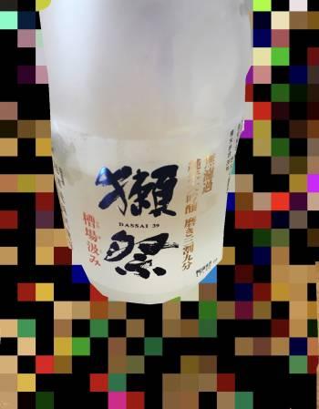 美味です、、♡(2017/12/18 14:29)朝香 ゆみのブログ画像