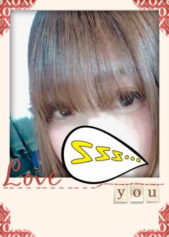 イメチェン❤︎(2018/02/13 13:05)早乙女 せなのブログ画像