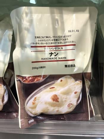 ナンですか(2018/02/05 12:22)愛川 千晶のブログ画像