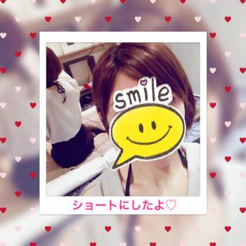 今日は暖かいですね♪(2018/03/01 12:46)松田 真奈のブログ画像