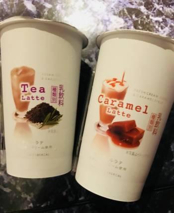 甘い飲み物に目が無い💕(2018/10/04 13:47)原 悠里のブログ画像