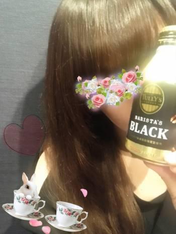 朝はコーヒー☕️(2018/06/13 12:31)小野寺 美沙のブログ画像