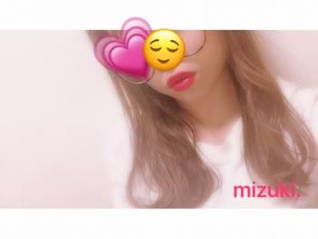 (*^o^*)(2018/10/11 16:42)滝沢 みずきのブログ画像