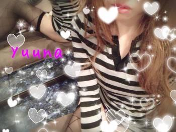 (*°ั˘°ั*)нарру♡(2019/01/04 12:25)黒木 ゆうなのブログ画像