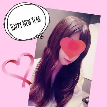 あけまして♡(2020/01/03 12:36)新山 れみのブログ画像