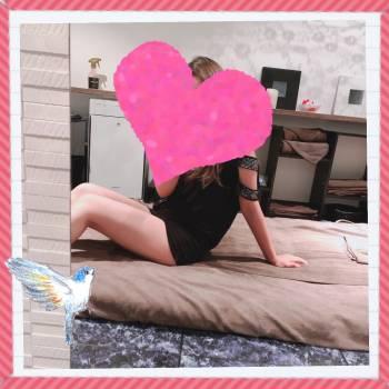 こんにちは(・ω・)(2019/11/23 12:01)愛澤 かなのブログ画像