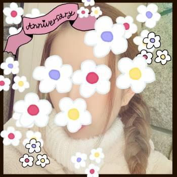 晴れた❤︎(2019/11/29 11:24)愛澤 かなのブログ画像