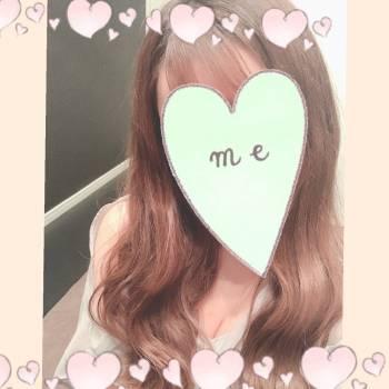 あけるかな〜?(2020/07/01 11:07)愛澤 かなのブログ画像