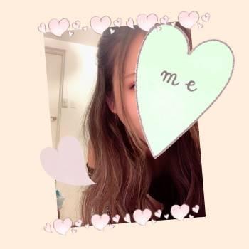 晴れてる〜☀️(2020/07/19 11:24)愛澤 かなのブログ画像