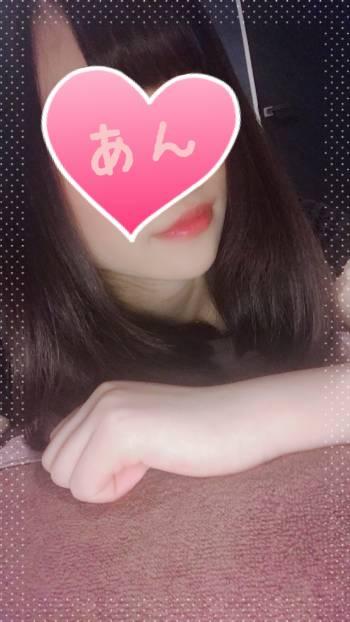 代官山店♪*゚(2020/01/15 13:39)藤ヶ谷 あんのブログ画像