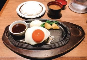 五反田にある(2020/03/07 12:15)若林 ゆうのブログ画像