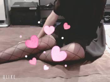 💫(2020/03/30 19:26)白石 えみりのブログ画像