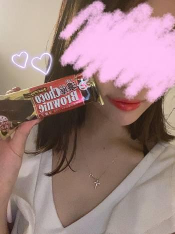 とんでもなく美味しいよ😇❤️(2020/11/09 12:01)辻 まおみのブログ画像